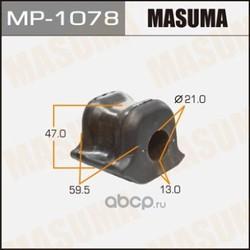 Втулка резиновая СПУ (Masuma) MP1078
