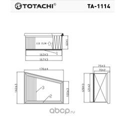 Воздушный фильтр (TOTACHI) TA1114