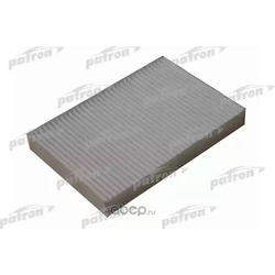 Фильтр салона (PATRON) PF2028