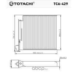 Фильтр салона (TOTACHI) TCA429