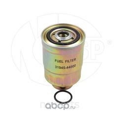 Фильтр топливный HYUNDAI STAREX (NSP) NSP023197344001