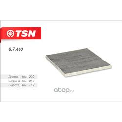 Фильтр салона угольный (TSN) 97460