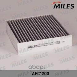 Фильтр салона MITSUBISHI COLT 03- угольный (Miles) AFC1203