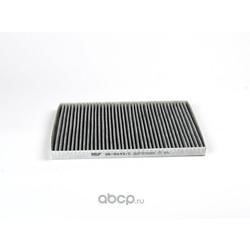 Фильтр салонный (угольный) (Big filter) GB9842C