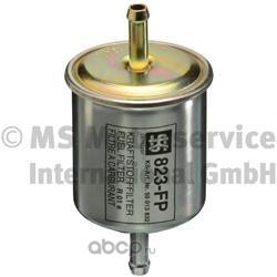 Топливный фильтр (Ks) 50013823