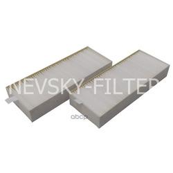 Фильтр салона (NEVSKY FILTER) NF63432