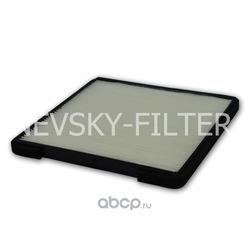 Фильтр салона (NEVSKY FILTER) NF6361