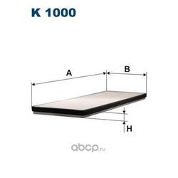 Фильтр салонный Filtron (Filtron) K1000