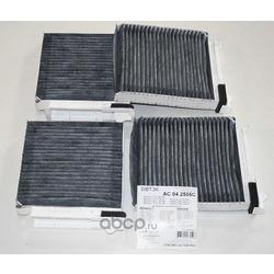Фильтр салонный (уголь)DACIA:DUSTER 10-,LOGAN 04-,LOGAN EXPRESS 09-,LOGAN MCV07- (SIBTEK) AC2505C