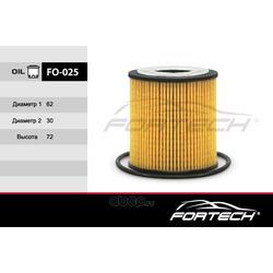 Фильтр масляный (Fortech) FO025