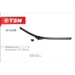 Щётка стеклоочистителя (TSN) 121W90