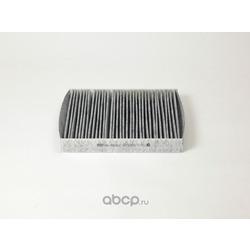 Фильтр салонный угольный (Big filter) GB9903C
