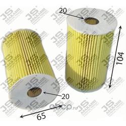 Фильтр масляный элемент (JS Asakashi) OE0073