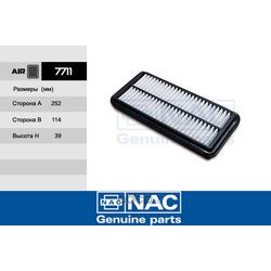 Фильтр воздушный (Nac) 7711