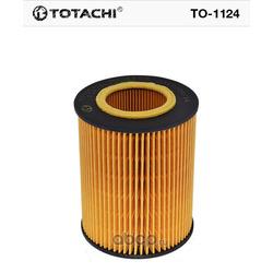Масляный фильтр (TOTACHI) TO1124