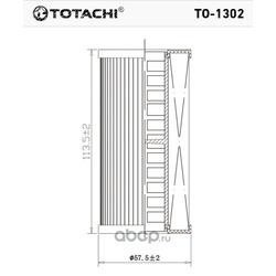 Масляный фильтр (TOTACHI) TO1302