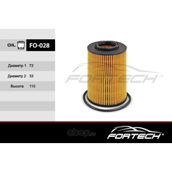 Фильтр масляный (Fortech) FO028