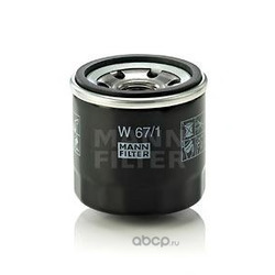 Фильтр масляный двигателя (MANN-FILTER) W671