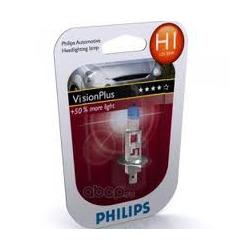 """Лампа галоген"""" VisionPlus H1"""" 12В 55Вт (Philips) 12258VPB1"""