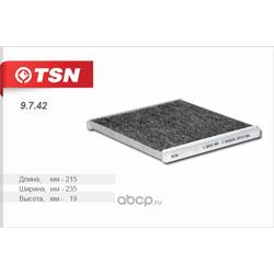 Фильтр салона угольный (TSN) 9742