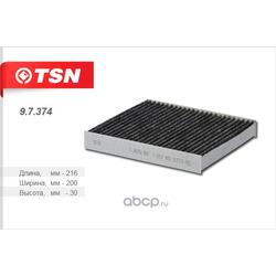 Фильтр салона угольный (TSN) 97374