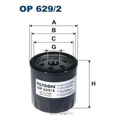Фильтр масляный Filtron (Filtron) OP6292