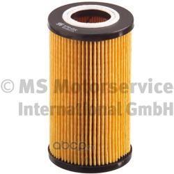 Масляный фильтр (Ks) 50013570