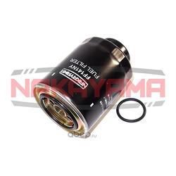 Фильтр топливный (NAKAYAMA) FF141NY