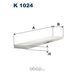 Фильтр салонный (Filtron) K1024