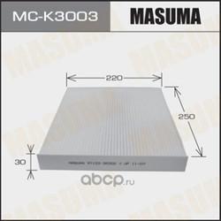 Фильтр салонный (Masuma) MCK3003