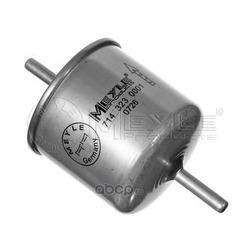Топливный фильтр (Meyle) 7143230001