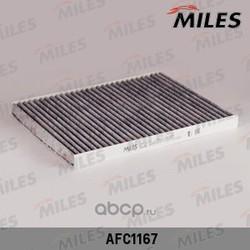 Фильтр салона OPEL CORSA D/FIAT PUNTO 05- угольный (Miles) AFC1167