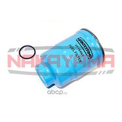 Фильтр топливный (NAKAYAMA) FF164NY
