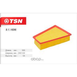 Фильтр воздушный (TSN) 911696