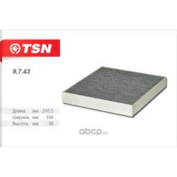 Фильтр салона угольный (TSN) 9743