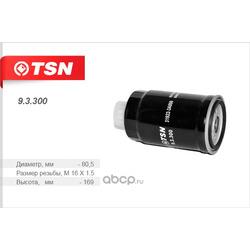 Фильтр топливный (TSN) 93300