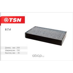 Фильтр салона угольный (TSN) 974