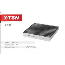 Фильтр салона угольный (TSN) 9710