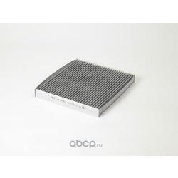 Фильтр салонный (угольный) (Big filter) GB9919C