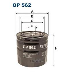 Фильтр масляный Filtron (Filtron) OP562