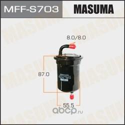 Фильтр топливный (Masuma) MFFS703
