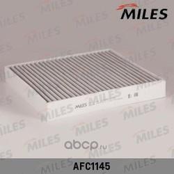 Фильтр салона FORD FOCUS C-MAX/MONDEO 07-/VOLVO C30/C70/S40/V50 04- угольный (Miles) AFC1145