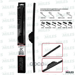 "Бескаркасная Щетка с/о MILES 24""""/600mm + color box + B3 adaptor HOOK 9x3/9x4 (Miles) CWF24AC"