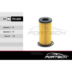 Фильтр масляный (Fortech) FO029