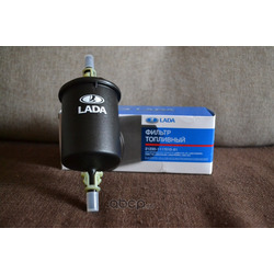 Фильтр топливный (LADA) 21230111701081