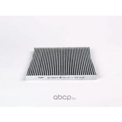 Фильтр салонный (угольный) (Big filter) GB9964C