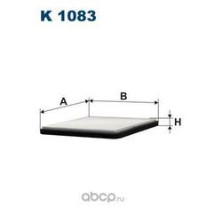 Фильтр салонный Filtron (Filtron) K1083