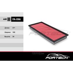 Фильтр воздушный (Fortech) FA096
