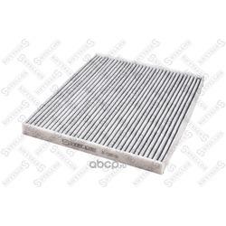 Фильтр, воздух во внутренном пространстве (Stellox) 7110287SX