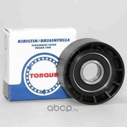 ролик опорный (TORQUE) KR5022